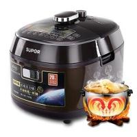 SUPOR/苏泊尔 CYSB50FC11-100 电压力锅5L 预约智能 电压锅无压烹饪