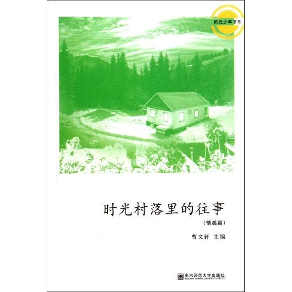 多闻草木少识人/王开岭