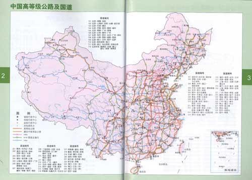 地图 500_357