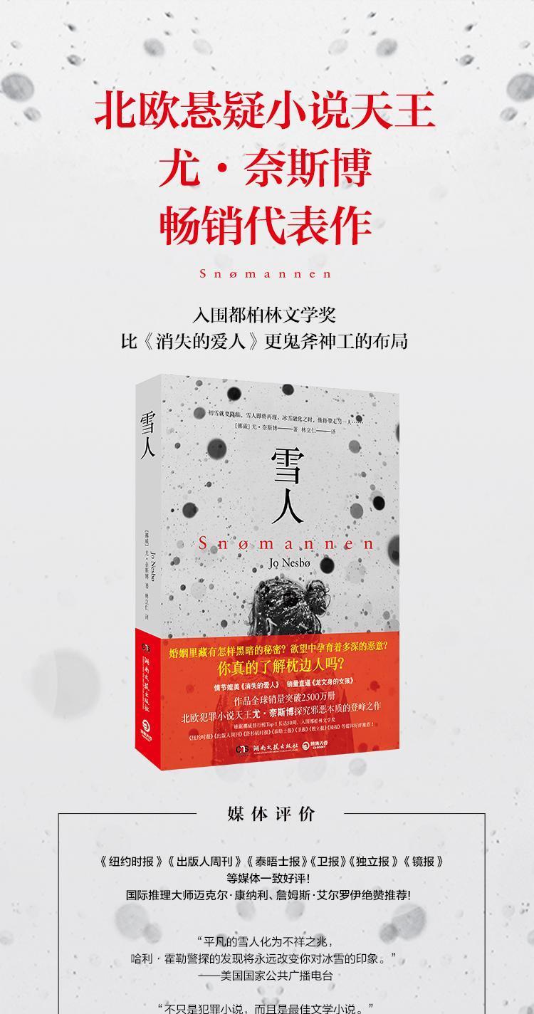 跳蚤市场海报图片书籍