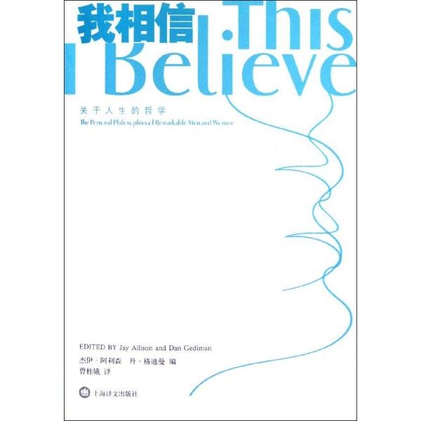 我相信 我相信杨培安 我相信歌词 我相信舞蹈视频