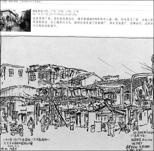 北京电视塔速写