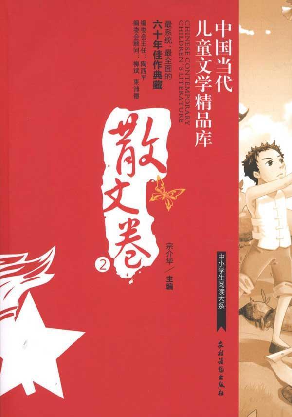 中国梦之旅手抄报