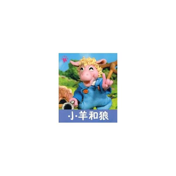 小红帽 白雪公主 木偶奇遇记 皇帝新衣 渔夫和金鱼 商品评论(0条)