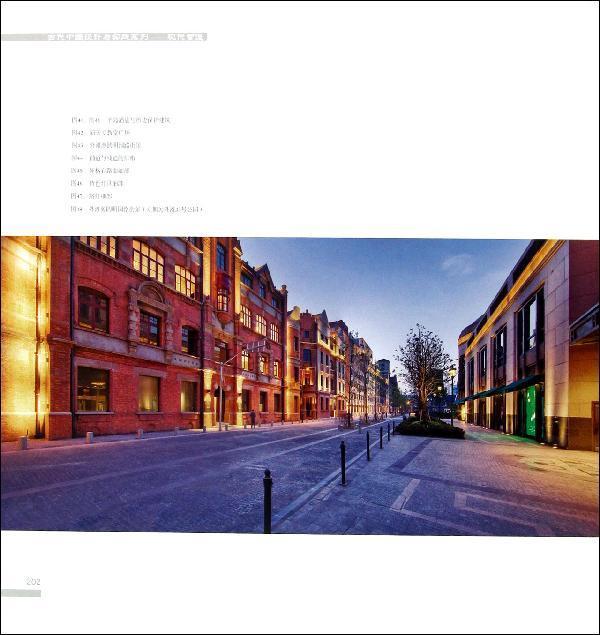 成都市建筑手绘图