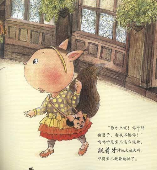 如生病怕白打针,晚上不想睡觉,宫怕去幼儿园等.