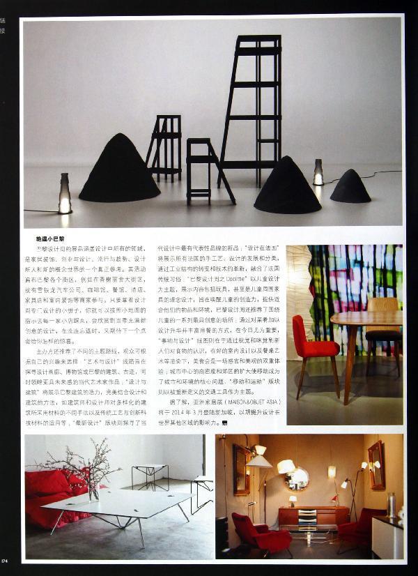 商品基本信息,请以下列介绍为准 商品名称: 室内设计师(4