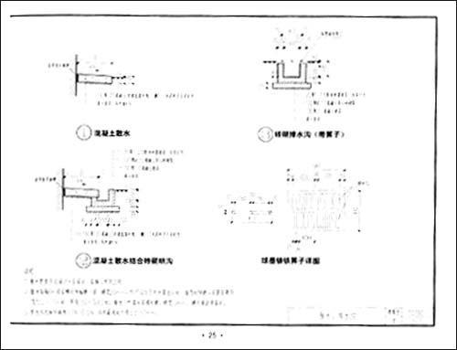 110kv变电站工程创优设计图集,发电,发电厂,图书-文轩