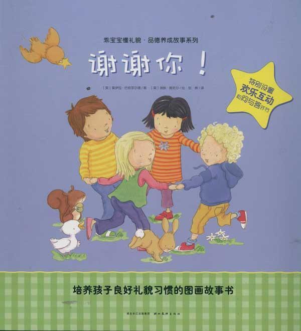 儿童文学,图书-文轩网