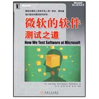 作 者: (美)培智,(美)约翰斯顿,(美)罗里森 著,张奭 等译 著作 出版