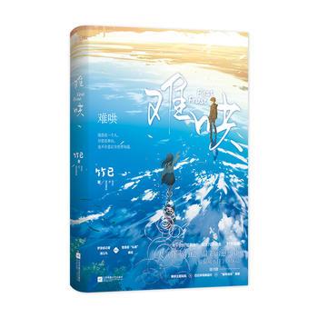 难哄(飞机盒定制版)/竹已