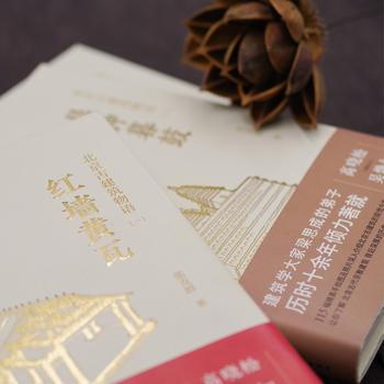 北京古建筑物语(3册)