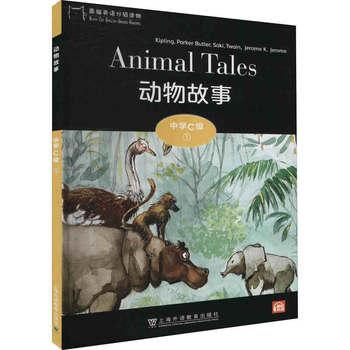 黑猫英语分级读物 中学C级 1 动物故事