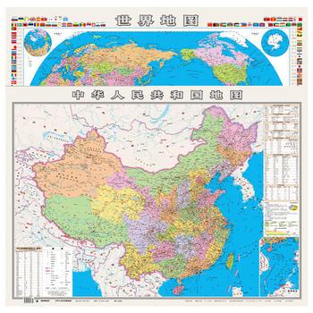 2021新版中国地图世界地图套装