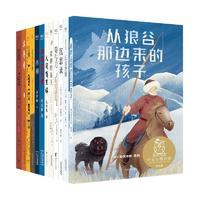 中文分级阅读九年级•中文分级阅读九年级(12册)